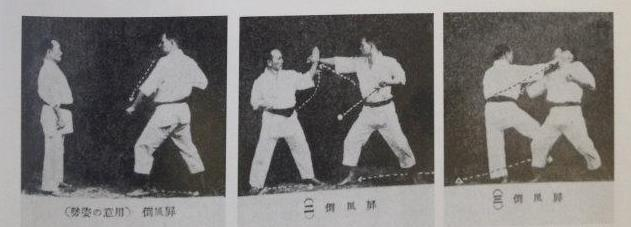 byobudaoshi